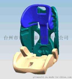 儿童安全座椅模具 塑料模具 吹塑模具