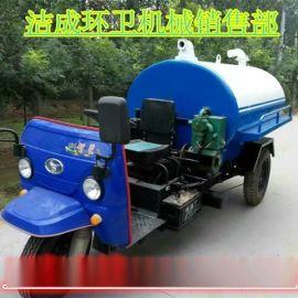 吸粪车 农用三轮吸粪车价格  厕所化粪池专用小型抽粪车