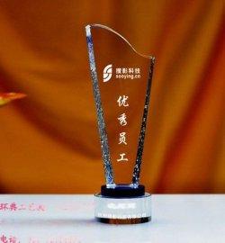 广州奖杯制作商,**集体,**个人,**经销商,**之星奖杯制作