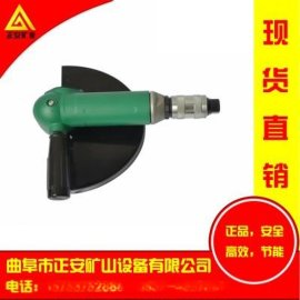 推荐S230 90°气动角磨机