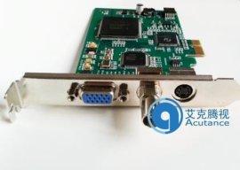 PCI-E接口VGA视频采集卡,高清高速图像采集卡