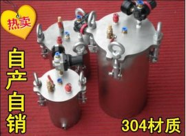 304不锈钢压力桶
