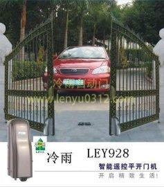 LEY928轮式开门机