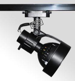 X-P30-35W-TB LED轨道灯