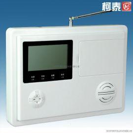 新款智能家庭电话防盗报 器(KT-528)