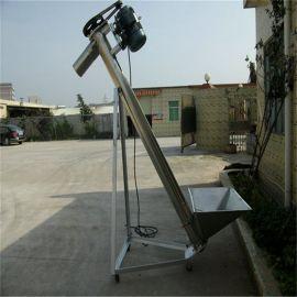 调速型干沙螺旋提升机 螺旋式绞龙给料机78