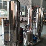 供应预调酒混合机 含气饮料全自动汽水混合机 二氧化碳饮料混合机