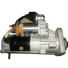 重汽HOWO 新斯太爾 系列 起動機 整車 配件 重卡起動機 圖片 價格