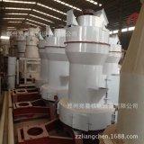 工业制粉磨粉机 石灰石超细雷蒙磨 专业钾长石粉雷蒙磨机