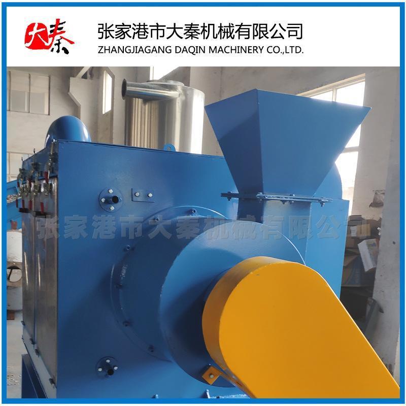 厂家供应薄膜清洗线pvc造粒生产线薄膜清洗线 定制塑料管材造粒机