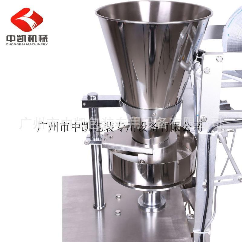 广州中凯直销颗粒、液体、粉末、片剂、螺丝等全自动包装机