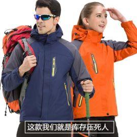 冲锋衣定制印logo新款校服初高中学班服保暖外套男女两件套三合一