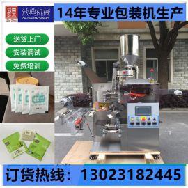 钦典18型现货全自动袋泡茶包装机 无纺布滤纸内外袋药茶包装机械
