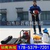 山东巨匠BXZ-1型背包取样钻机 小型手持式单人背包钻机携带方便