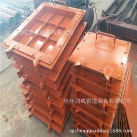 沧州厂家直销 500*600 矩形人孔 矩形保温人孔 老厂值得信赖