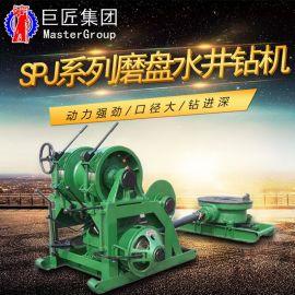 水文工程钻机SPJ-400磨盘打桩机 大口径水井钻机