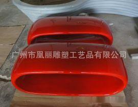 厂家供应商场玻璃钢座椅批发 商场休闲椅 创意