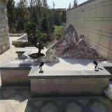 專業定製銷售自然風景石  園林庭院景觀石組 雪浪石切片 泰山石