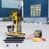 华夏巨匠YQZ-50A型全液压轻便钻机 小型柴油动力浅层取岩芯钻机