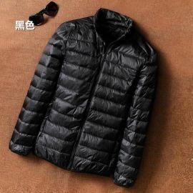 秋冬新款轻薄羽绒服男立领白鸭绒冬装外套加大码男装厂家批发印字