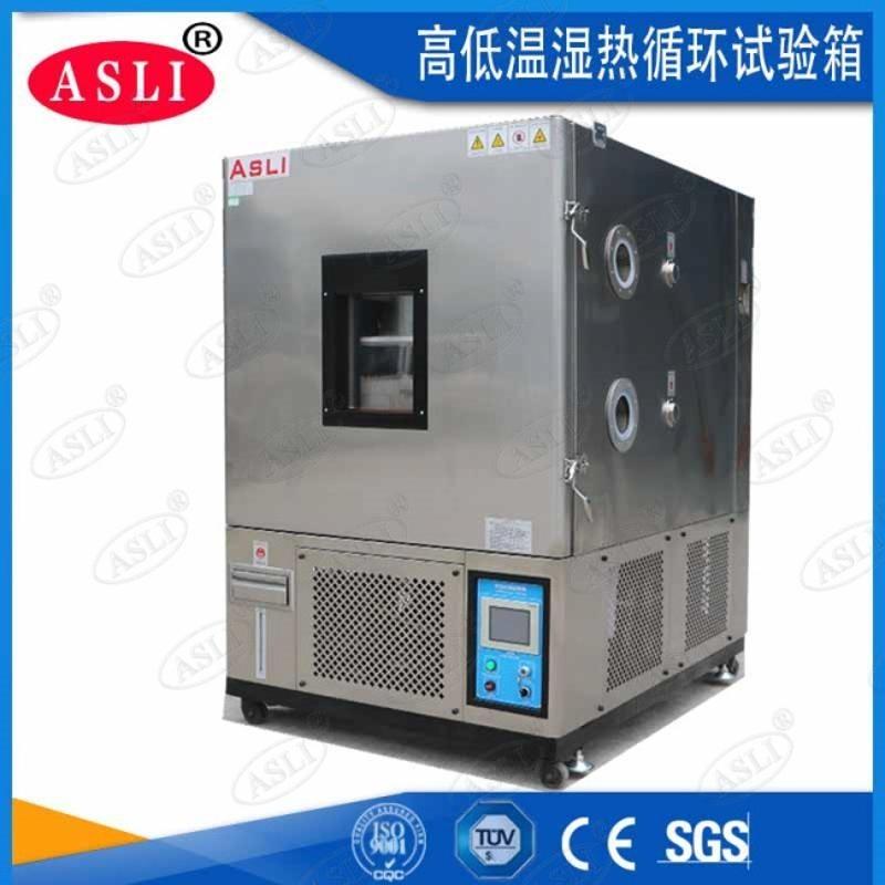 高低溫老化試驗箱生產廠家 高低溫溼熱迴圈試驗箱