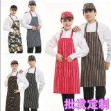 酒店咖啡餐廳飯店酒吧廚師服務員圍裙調節掛脖黑白條圍裙定製LOGO