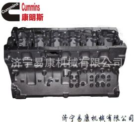康明斯ISM11發動機缸體4060393
