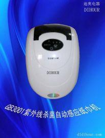 自动纸巾机(GB3002-4)