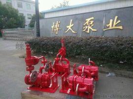 应急XBD消防泡沫液泵