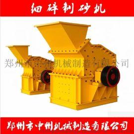 【中州机械】唐山铁矿石专用细碎机