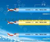 环威广播线透明2芯线橙色护套线音响线2*1.2mm2