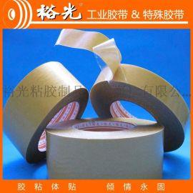 裕光7563F 50mm*50m PP塑料薄膜双面胶带