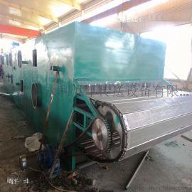 厂家直销 化工原料烘干机 催化剂干燥机 工业用带式烘干设备
