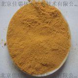聚合硫酸铁净水混凝剂
