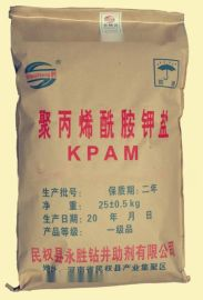 钻井液用聚丙烯酰胺钾盐K-PAM