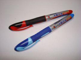 水解环保板书笔