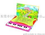 巨妙立 grelii GWL-ED211BD兒童豪華版音樂電子琴玩具-音樂系列二
