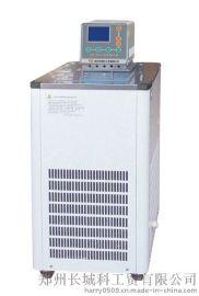 郑州长城恒温循环器 HX-3010高低温恒温槽