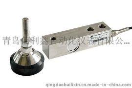 用于工业配料秤 地磅平台秤高精度悬臂梁型称重传感器 质量保证