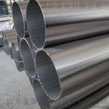 409不鏽鋼管 304不鏽鋼焊管 316L不鏽鋼焊管 山東不鏽鋼焊管廠家生產