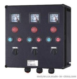 BXK8050系列防爆防腐控制箱(IIC)