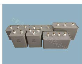 UV电容器/UV专用交流电容 0.5-35UF价格,批发零售