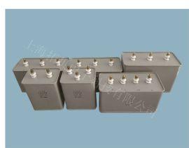 UV電容器/UV專用交流電容 0.5-35UF價格,批發零售