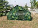 5人攜帶型迷彩棉帳篷
