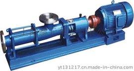 污泥单螺杆泵性能 上海赫元单螺杆泵厂家