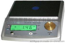 石英钟检定仪GDS-5A