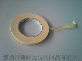 耐高温 美纹胶纸 皱纹胶纸