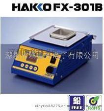 HAKKO白光FX-301B熔锡炉