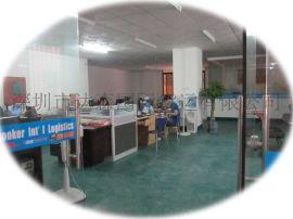 国际快递DHL日本韩国UPS**FEDEX丹麦瑞士印度南非哥伦比亚巴西