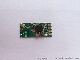 捷博 RTL8188ETV USB WIFI模块 3.3V 5V 内置天线和外接天线均可选配
